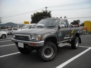 DSCN2042